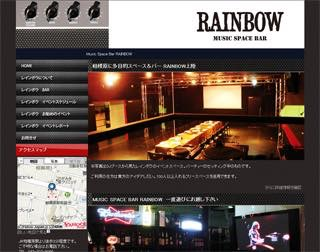Music Space BAR RAINBOW【公開終了】