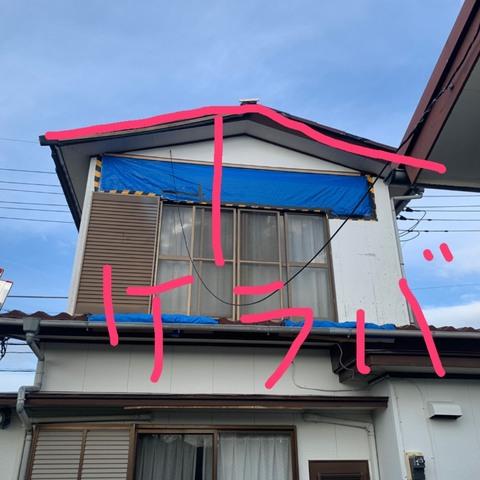 屋根のケラバについて