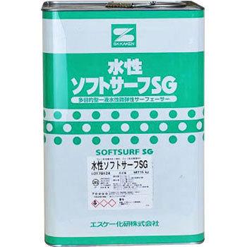 材料紹介水性ソフトサーフSG