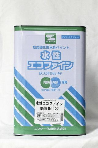水性エコファイン