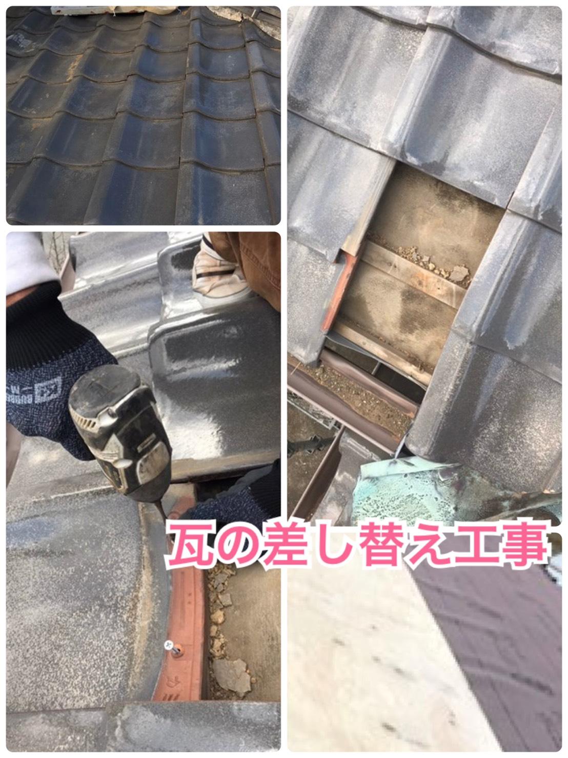 神奈川県横浜市で瓦屋根の補修工事を行いました