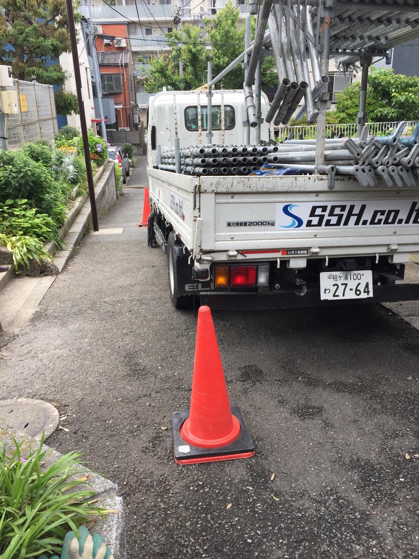 渋谷区鉢山町にて仮設工事