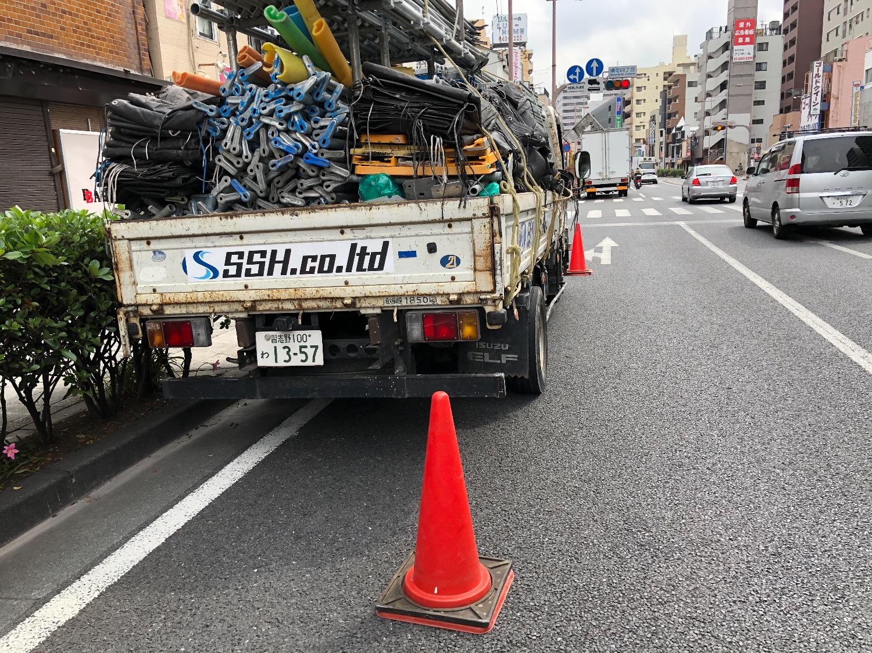 横浜市中区曙町にて仮設工事