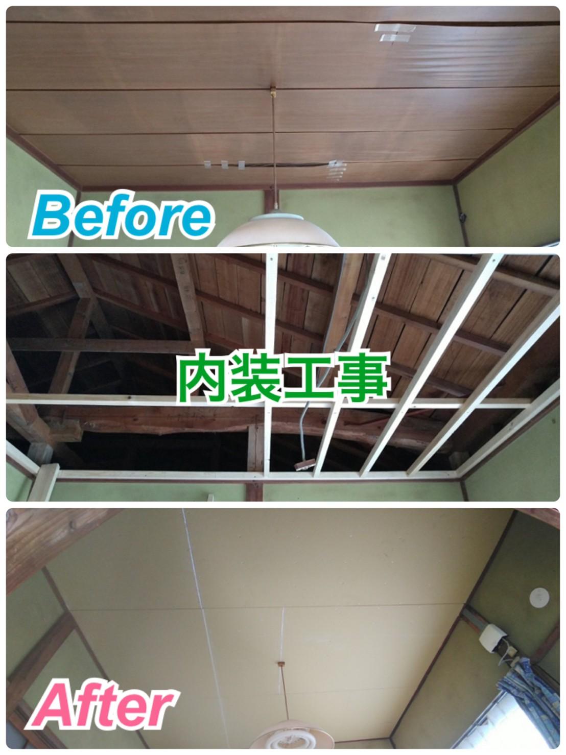 内装工事:天井工事