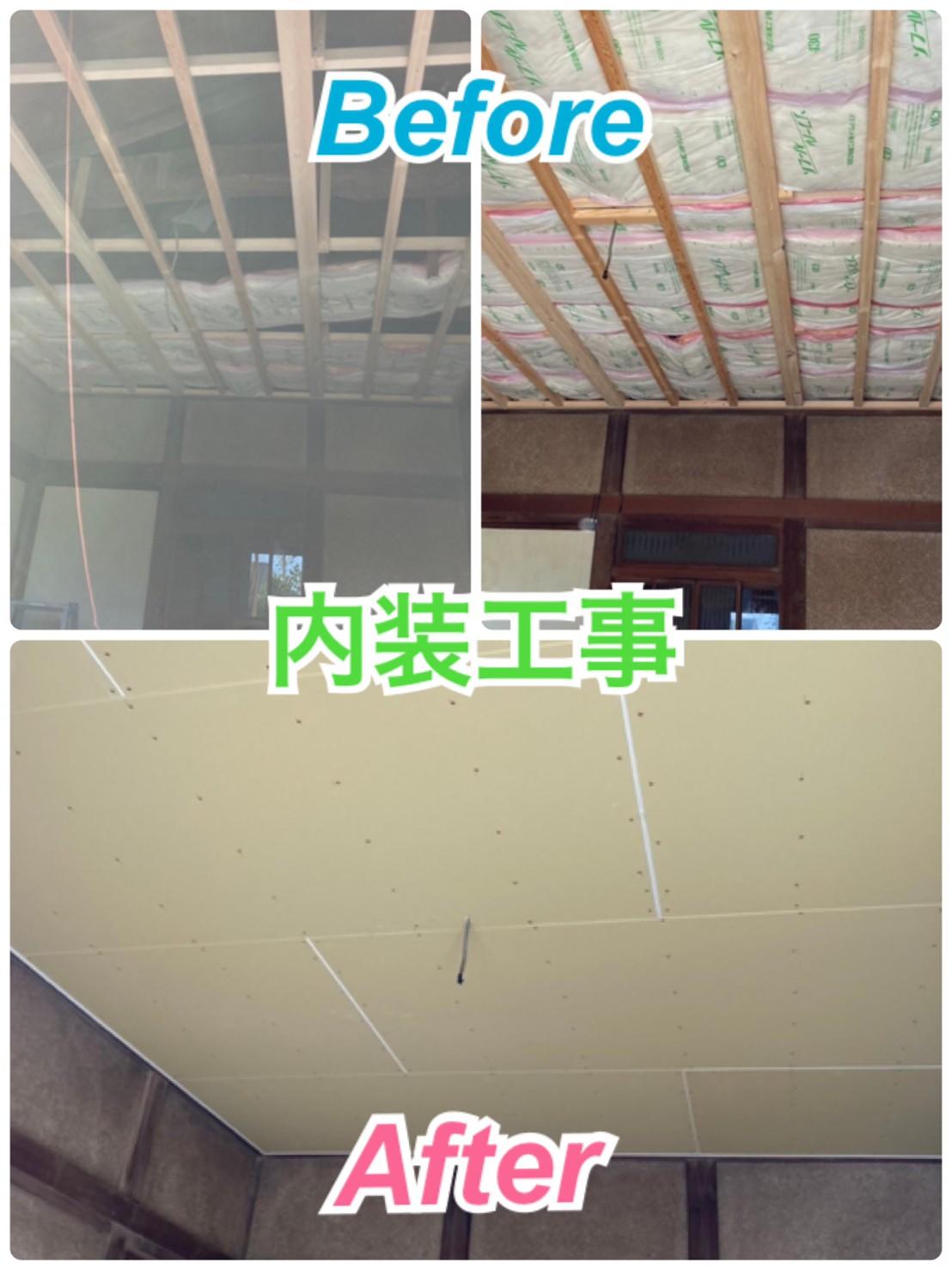 内装:天井工事🔧✨