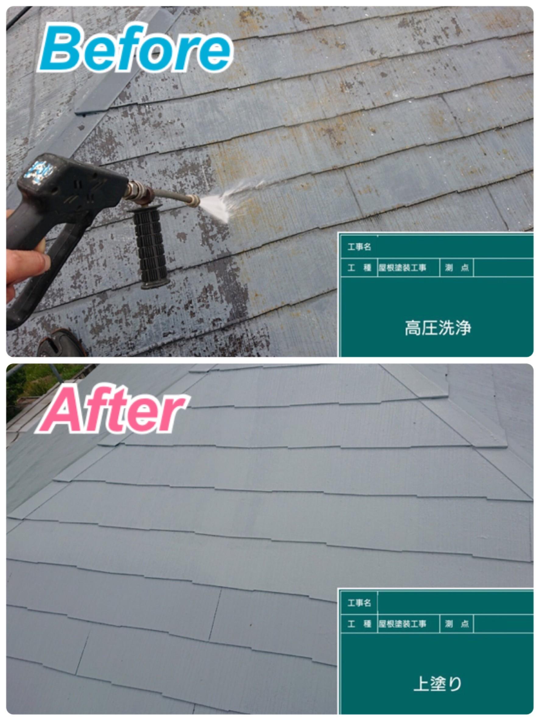 屋根:屋根塗装工事🏡✨