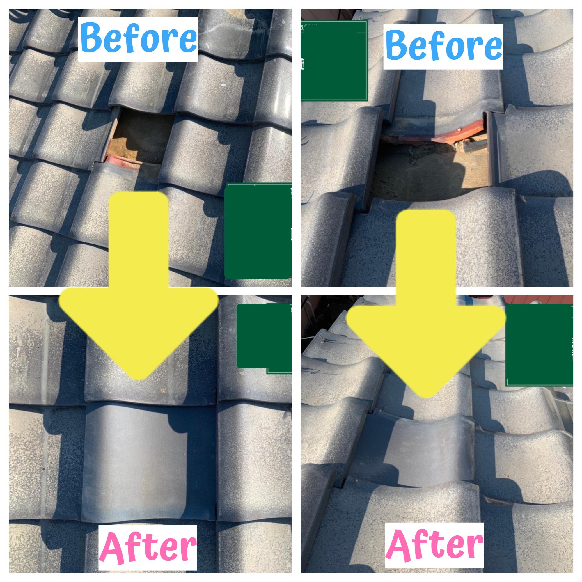 屋根:瓦屋根部分補修工事🏡👨🔧✨