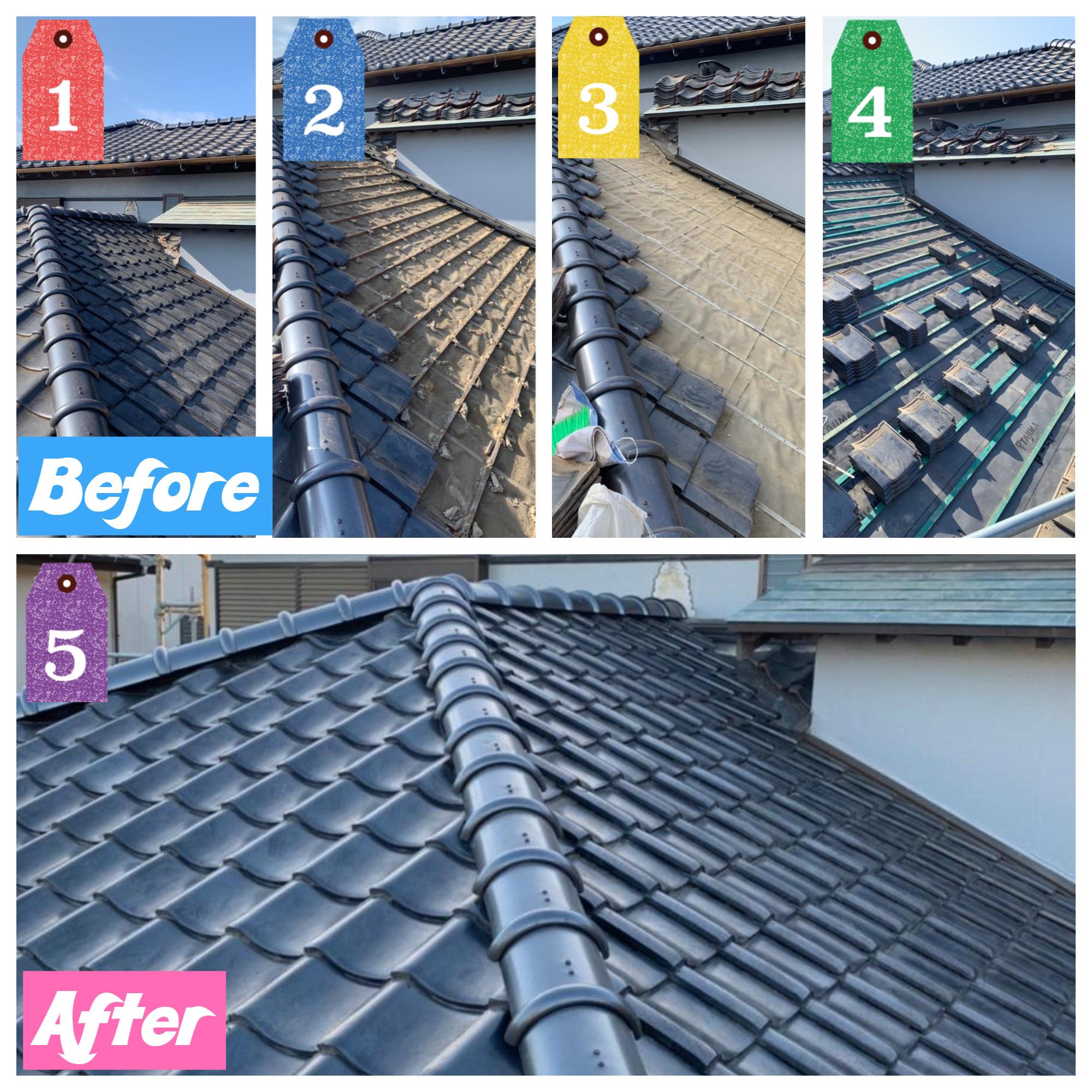 屋根:屋根葺き戻し工事🏡🔄