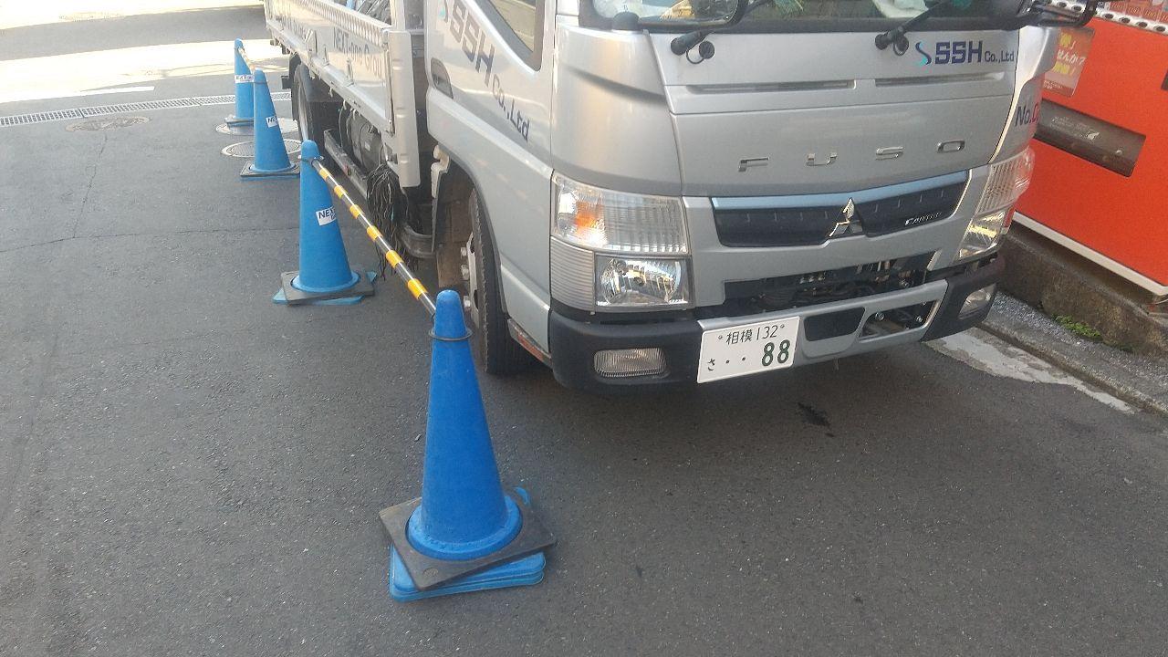 横浜市港南区日野にて仮設工事