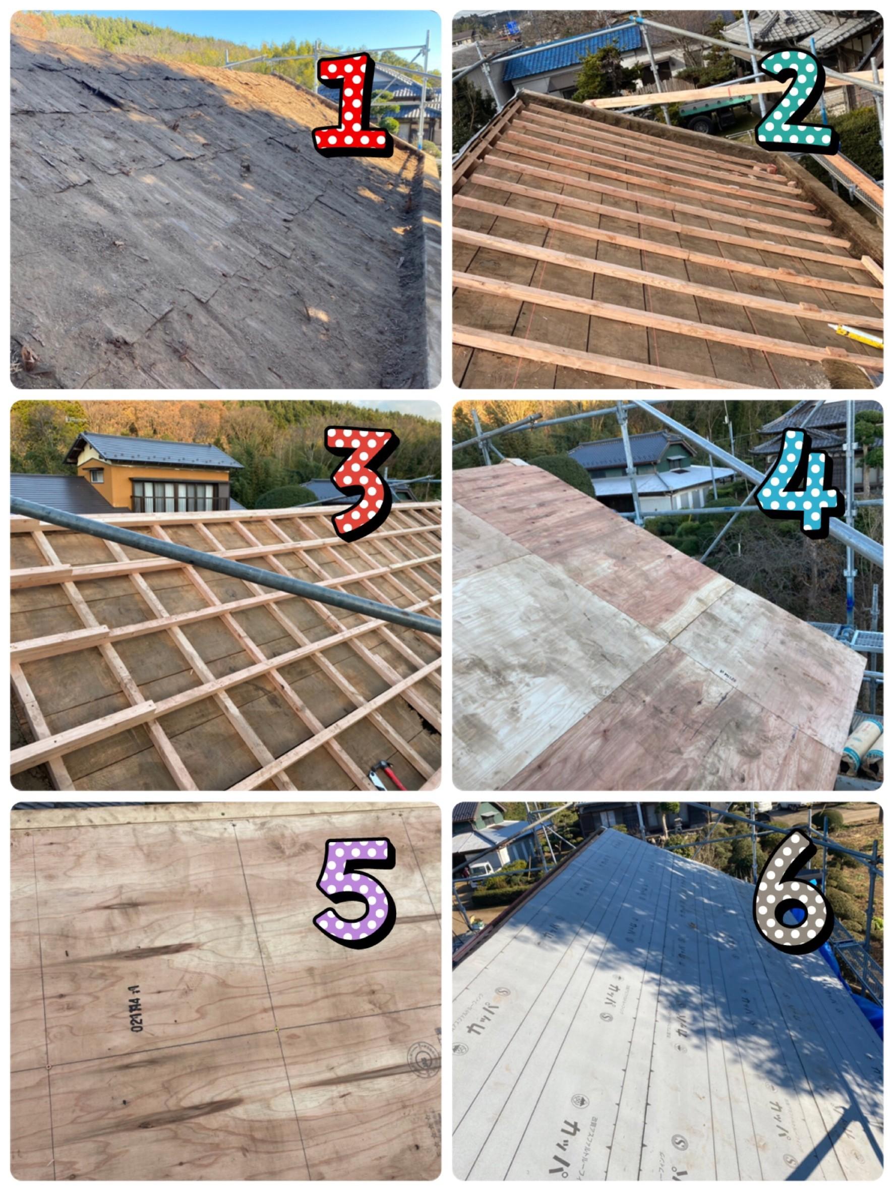 屋根:屋根下地施工工事🏡👷♂️