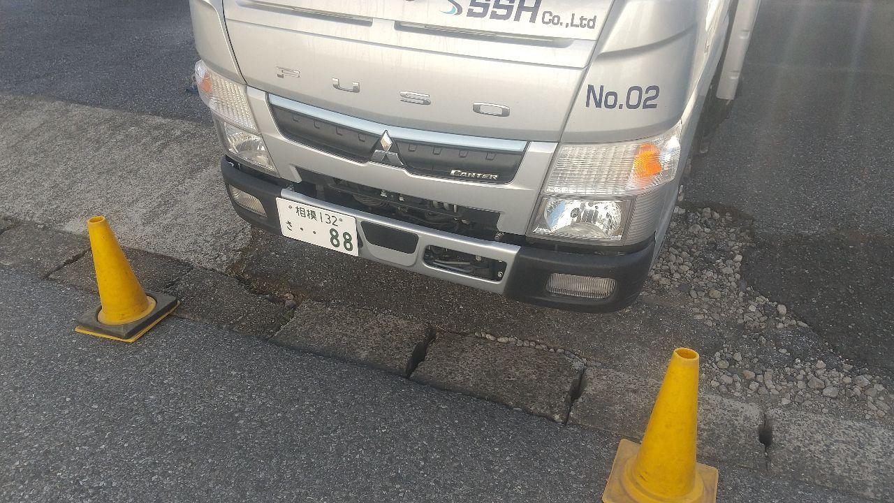 神奈川区六角橋にて仮設工事