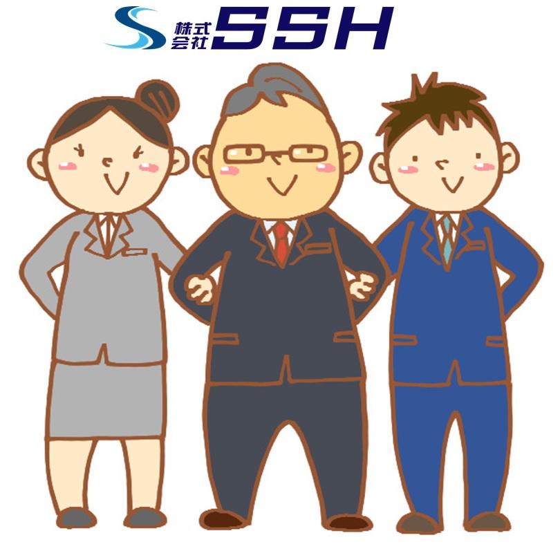 SSHってどんな会社🏢❓