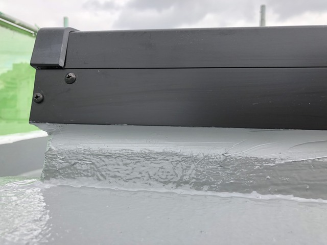 新築FRP防水にてまさかの漏水