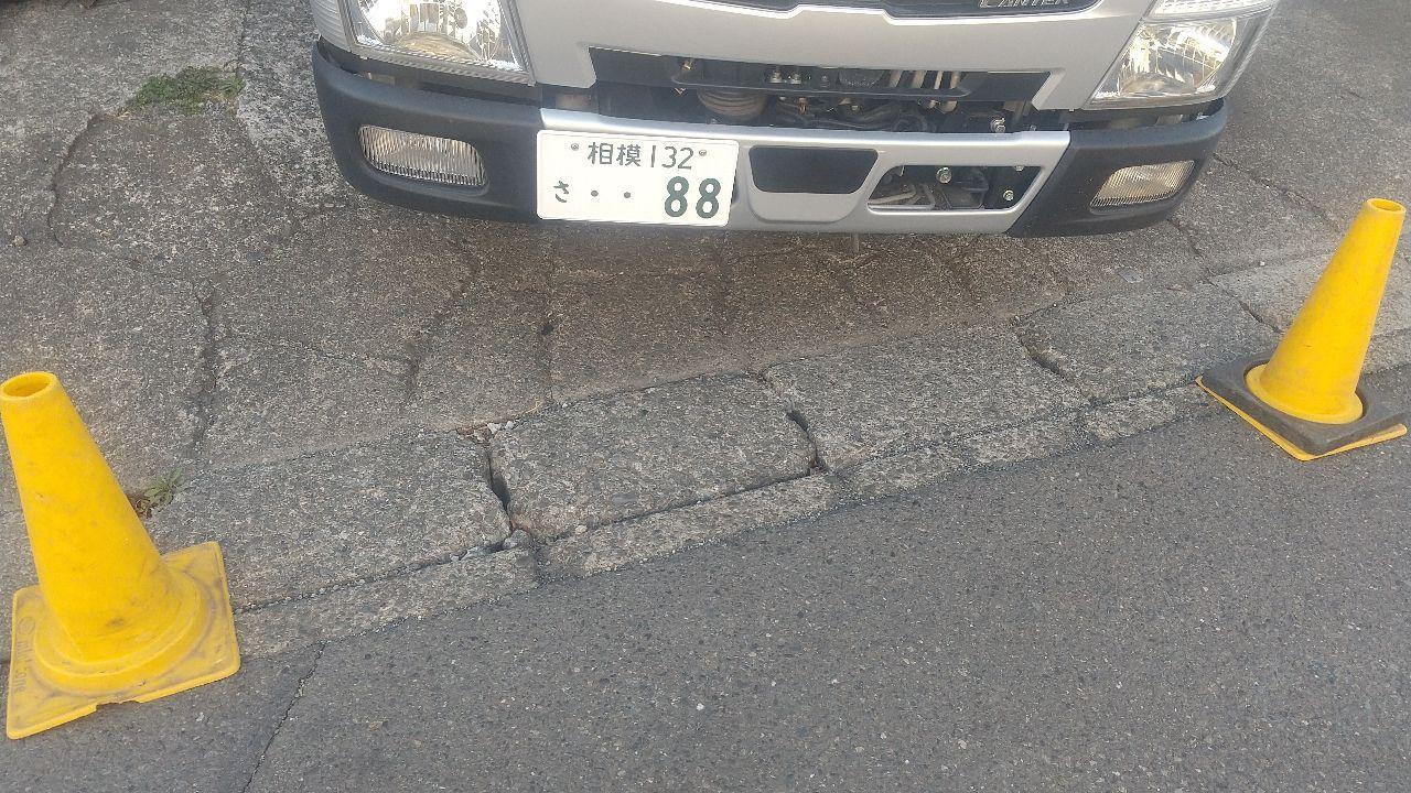 【足場】八王子市上柚木にて仮設工事