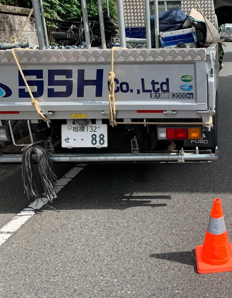 【足場】横須賀市浜見台にて仮設工事