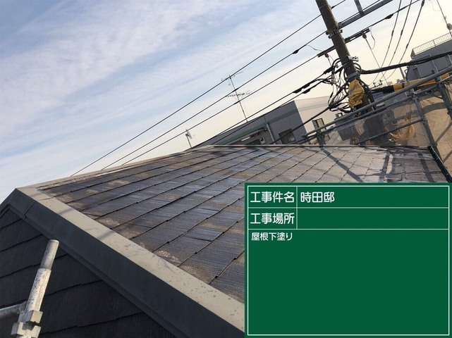 神奈川区にて屋根塗装工事 1
