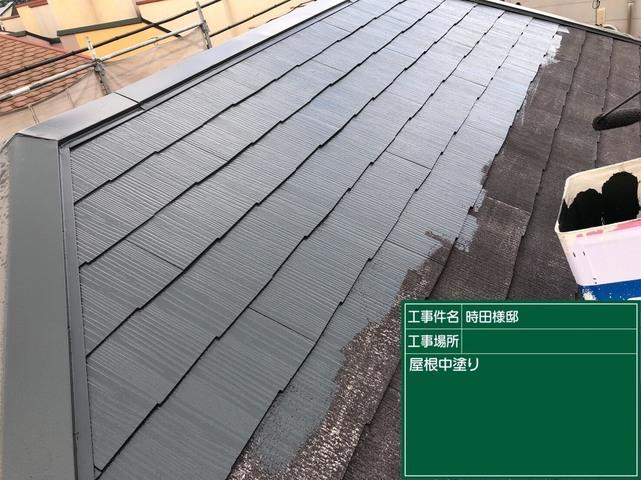 神奈川区にて屋根塗装工事 2