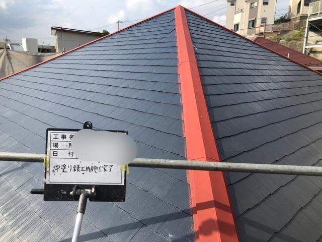 磯子にて屋根塗装工事