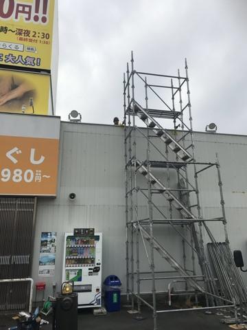 浜松で看板設置工事