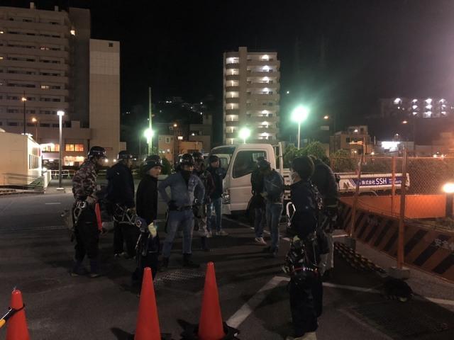 横須賀市汐入にて夜勤工事