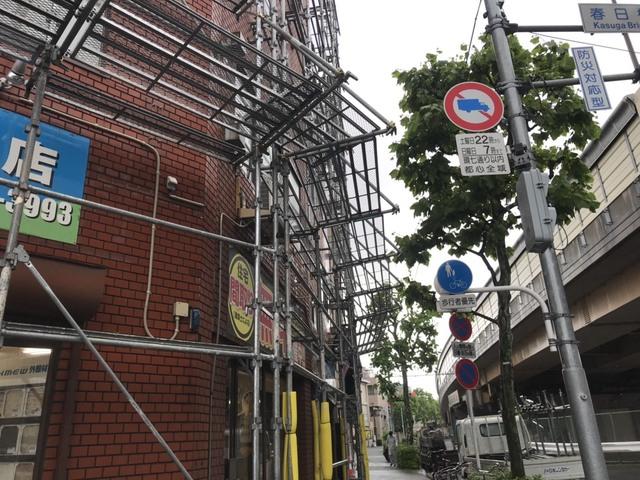 大田区にて仮設工事