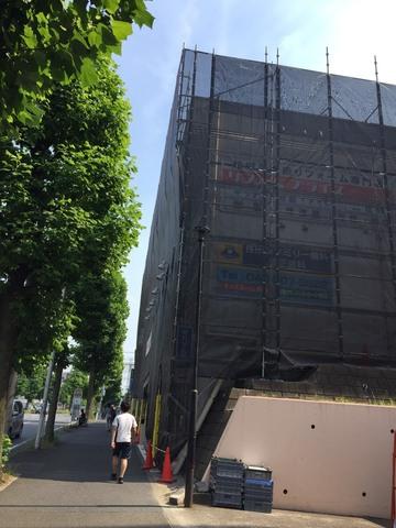 青葉区にて足場工事