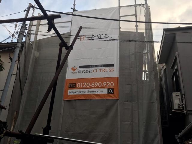 品川区にて足場工事