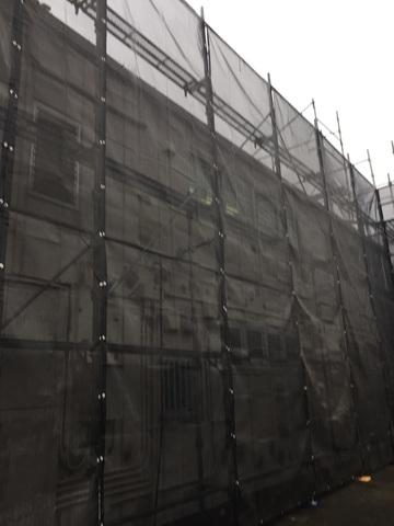 町田市木曽西にて足場工事
